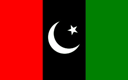 قراقرام یونیورسٹی کو مسلم لیگ ن کا کیمپ آفس بنایا گیا ہے ۔ پاکستان پیپلز پارٹی گلگت بلتستان میڈیا سیل