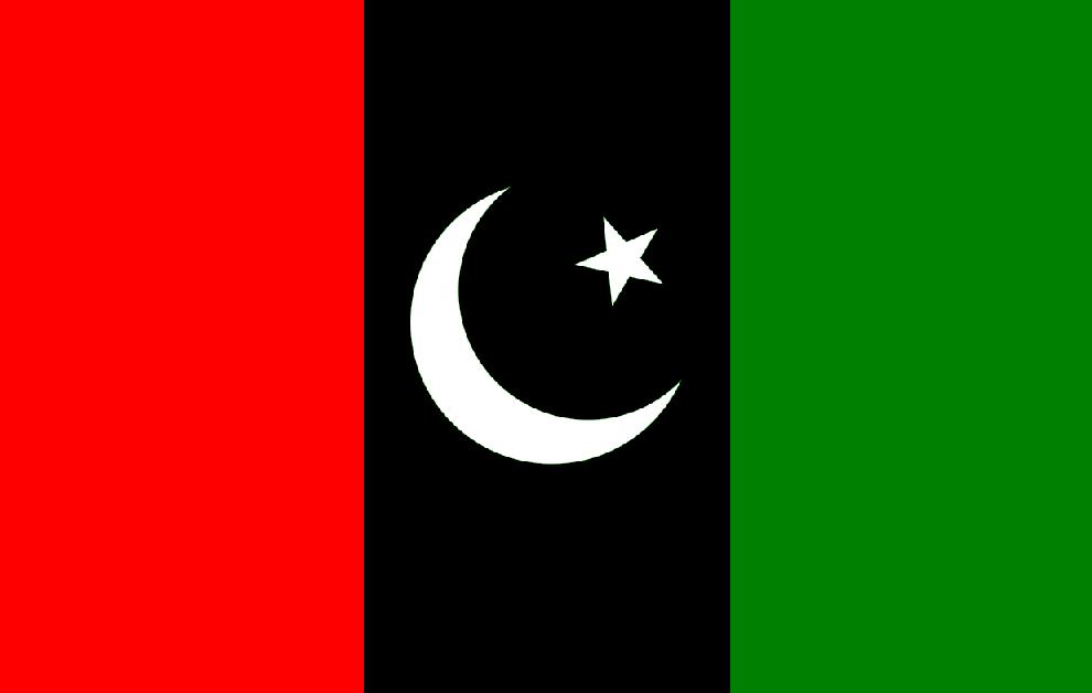 سانحہ APSکو بھلایا نہیں جاسکتا، سیکریٹری اطلاعات پاکستان پیپلز پارٹی گلگت بلتستان