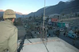 گلگت بلتستان میں سیکیورٹی کے ناقص انتظامات