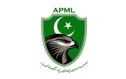 آل پاکستان مسلم لیگ نے گلگت بلتستان صوبائی آرگنائزنگ کمیٹی کا اعلان کر دیا