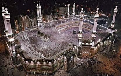 حج مسلمانوں کے اتحاد کا عظیم مظاہرہ
