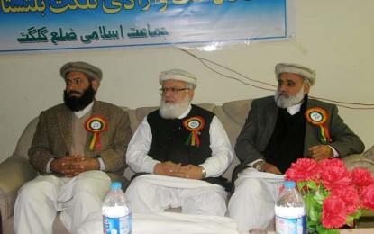 اتحاد امت و آزادی گلگت بلتستان کانفرنس کا انعقاد، سینیٹر لیاقت بلوچ اور عبدالرشید ترابی کا خطاب