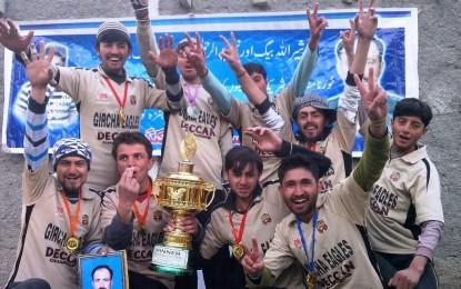 گرچہ ایگلز نے شیراللہ بیگ اینڈ نجیب الرحمن میموریل والی بال ٹورنامنٹ جیت لی