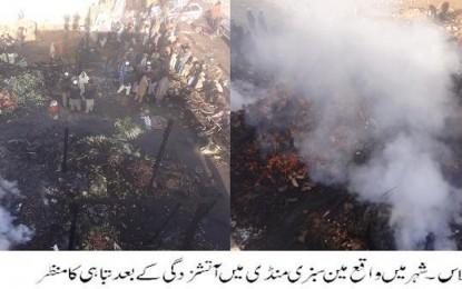 چلاس،سبزی منڈی میں خوفناک آتشزدگی، ایک شخص جان بحق، لاکھوں کا نقصان