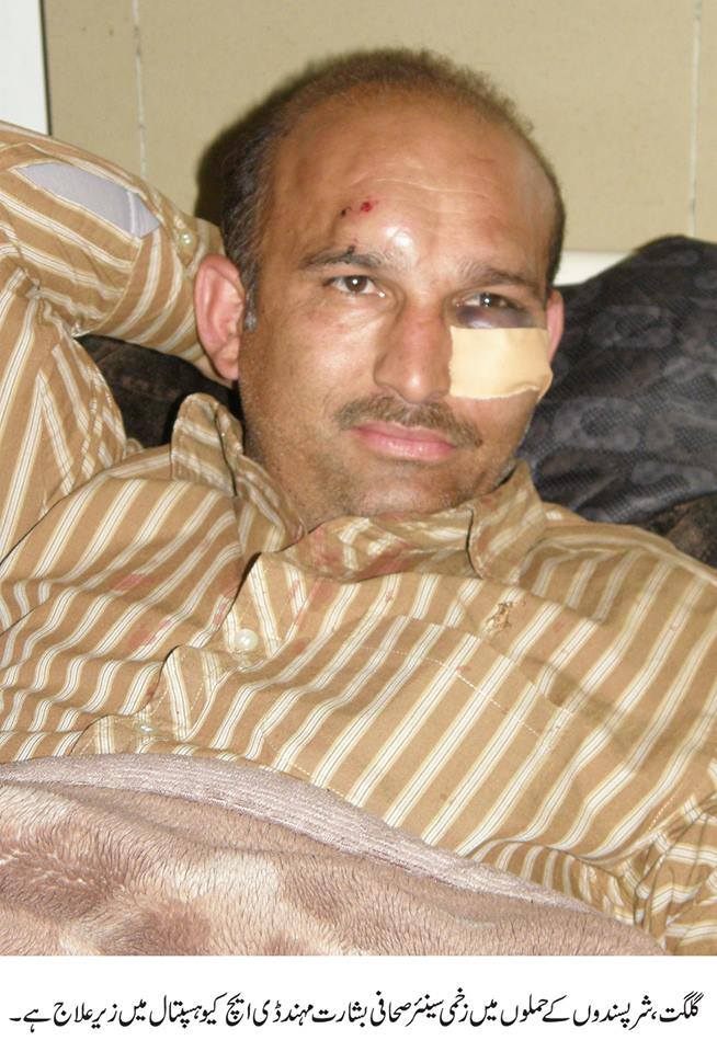 گلگت: سینئر صحافی بشارت مہند پرتشدد کی مذمت ، صحافتی تنظیموں ںے مجرموں کی گرفتاری کا مطالبہ کر دیا