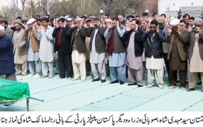پاکستان پیپلز پارٹی گلگت بلتستان کا بانی رہنما، ڈاکٹر مالک شاہ، انتقال کر گیا