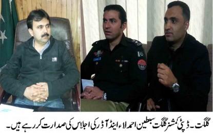 گلگت میں امن و امان کی صورتحال کے حوالے سے میٹنگ، ڈپٹی کمشنر سبطین احمد شریک ہوے