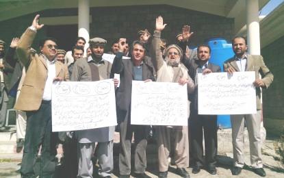 سندھ میں پروفیسرز پر وحشیانہ تششدد کے خلاف گلگت میں بھی یوم سیاہ منایا گیا