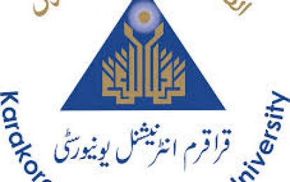 ہائرایجوکیشن کمیشن نے KIU کو شعبہ فزکس میں ایم ایس پروگرام شروع کرنے کی منظوری دیدی