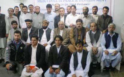 پاٹا اور قبائلی علاقہ جات کے صحافیوں کیلئے منعقدہ تین روزہ ورکشاپ اختتام پذیر