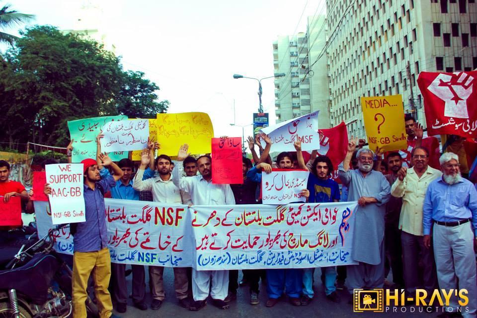 نیشنل سٹوڈنٹس فیڈریشن گلگت بلتستان کے زیر اہتمام کراچی میں احتجاجی ریلی، دھرنے کی حمایت کااعلان
