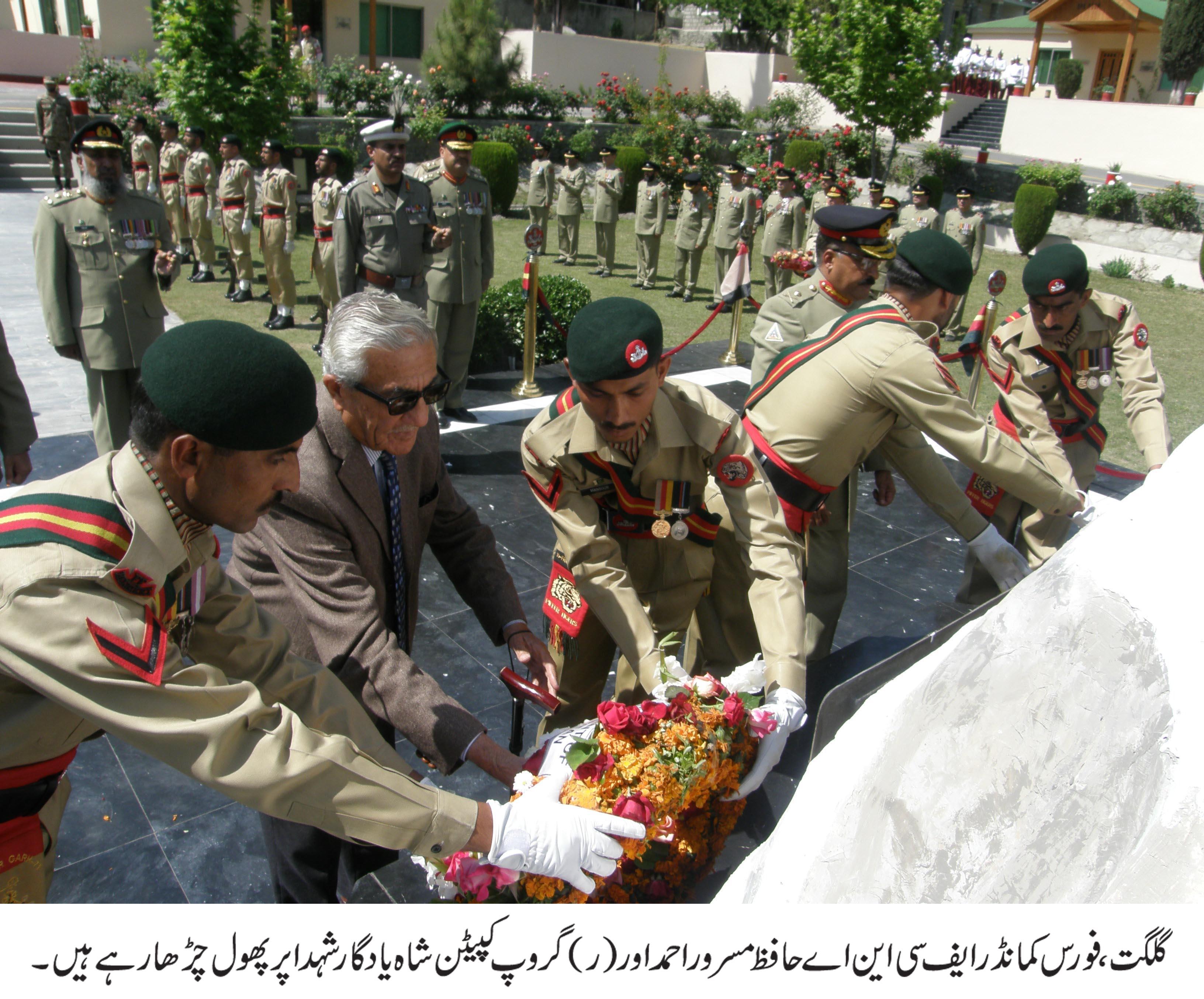 گلگت بلتستان میں یوم شہدا جوش و خروش سے منایا گیا، پاک فوج کے ساتھ یکجہتی کا اظہار