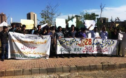 اسلام آباد میں 28 اپریل 1949 کو طے پانے والے معائدہ کراچی کے خلاف احتجاجی مظاہرہ