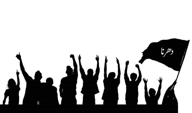 15 اپریل کو دھرنے ہونگے، دفعہ 144 لگا کر مارشل لا دور کی یاد تازہ کی گئی: عوامی ایکشن کمیٹی