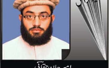 مولانالقمان حکیم''یادوں کا تاج محل''