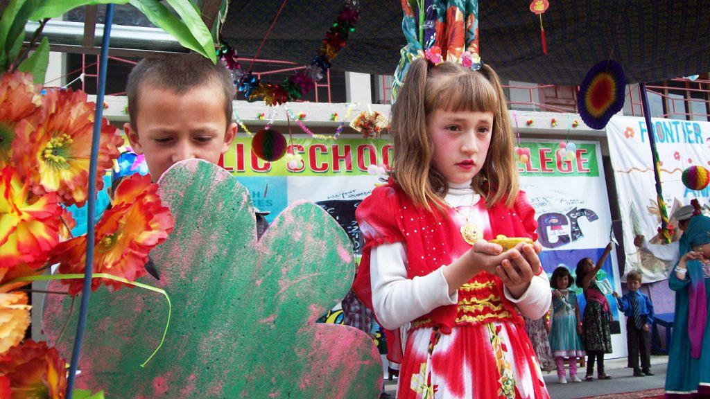 فرنٹئیرکورپبلک سکول اینڈکالج چترال میں سالانہ یوم والدین کی تقریب