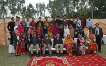 گلگت بلتستان سمیت پاکستان بھر کے پوزیشن ہولڈرز کا دورہ پنجاب