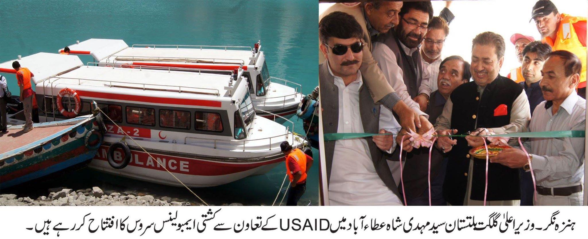وزیر اعلی نے یو ایس ایڈ کی طرف سے دئیے گئیے کشتیوں کا افتتاح کردیا