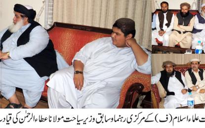 اتحادی جماعتوں کے ساتھ مل کر الیکشن لڑنے کے لیے کور کمیٹی تشکیل دی جائیگی: مہدی شاہ