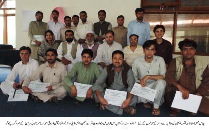 محکمہ اطلاعات کے زیر اہتمام دیامر میں صحافیوں کے لیے ایک روزہ تربیتی ورکشاپ کا انعقاد