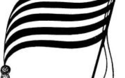 جے یو آئی گلگت بلتستان کی رکن سازی مہم اور انتخابات
