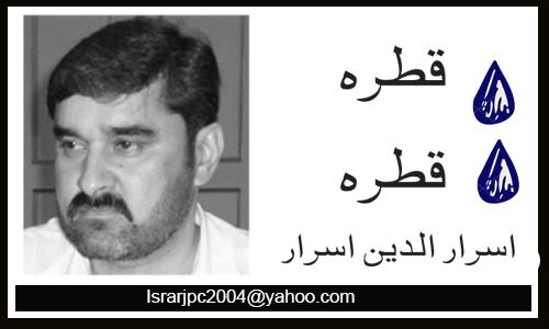 نگران کابینہ اور(ن) لیگ کی تاریخی غلطی