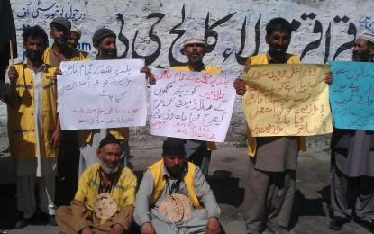 بلدیہ گلگت کے ملازمین کا احتجاج، مستقلی اور تنخواہوں میں اضافے کا مطالبہ