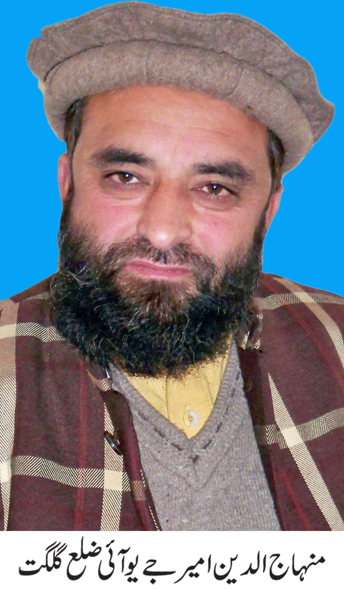 عمران خان کا سیاست سے دور دور تک کا واسطہ نہیں ہے، جے یو آئی ضلع گلگت