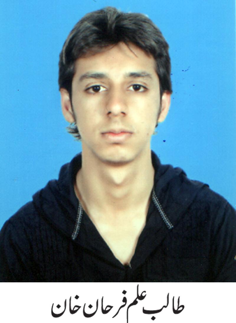 جوٹیال گلگت سے تعلق رکھنے والے طالب علم محمد فرحان کا اعزاز