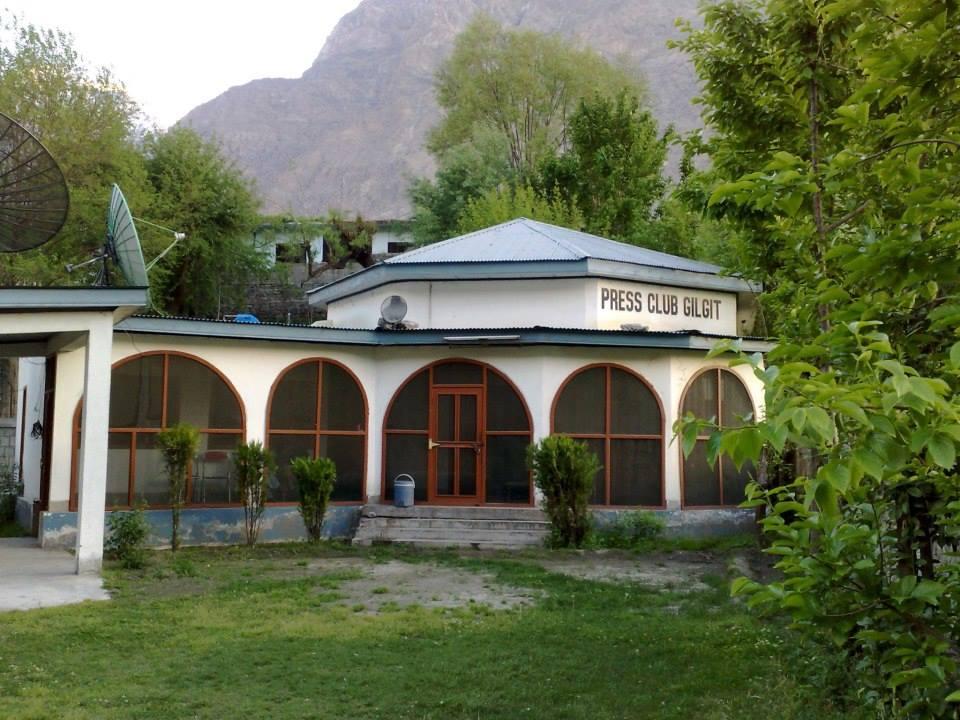 گلگت پریس کلب کے لیے 90 لاکھ روپے منظور
