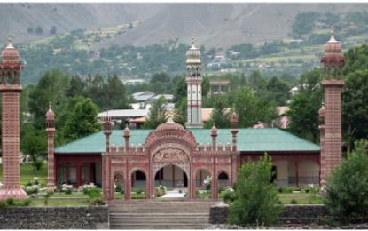 سفرنامہ – شاہی مسجد، چترال