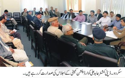 ڈپٹی کمشنر کی صدارت میں سکردو میں جائزہ کمیٹی کا اجلاس