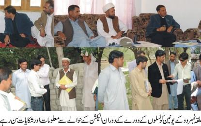 سکردو، ڈپٹی الیکشن کمشنر نے حلقہ ۲ کے یونین کونسلز میں انتخابی فہرستوں کی تیاری کا جائزہ لیا