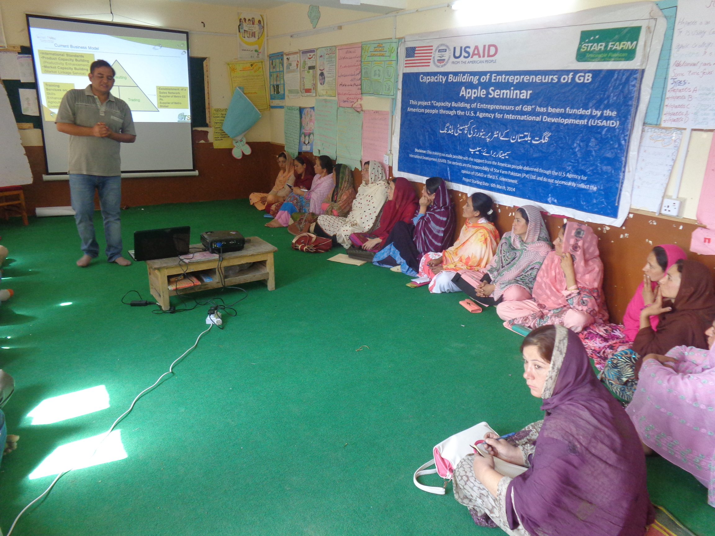 بلتت ہنزہ میں سیب کے کاروبار سے وابستہ افرادکی استعداد کاری کا آغا ز