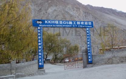 شاہراہ قراقرم کی تعمیر میں ناقص مٹیریل کا استعمال