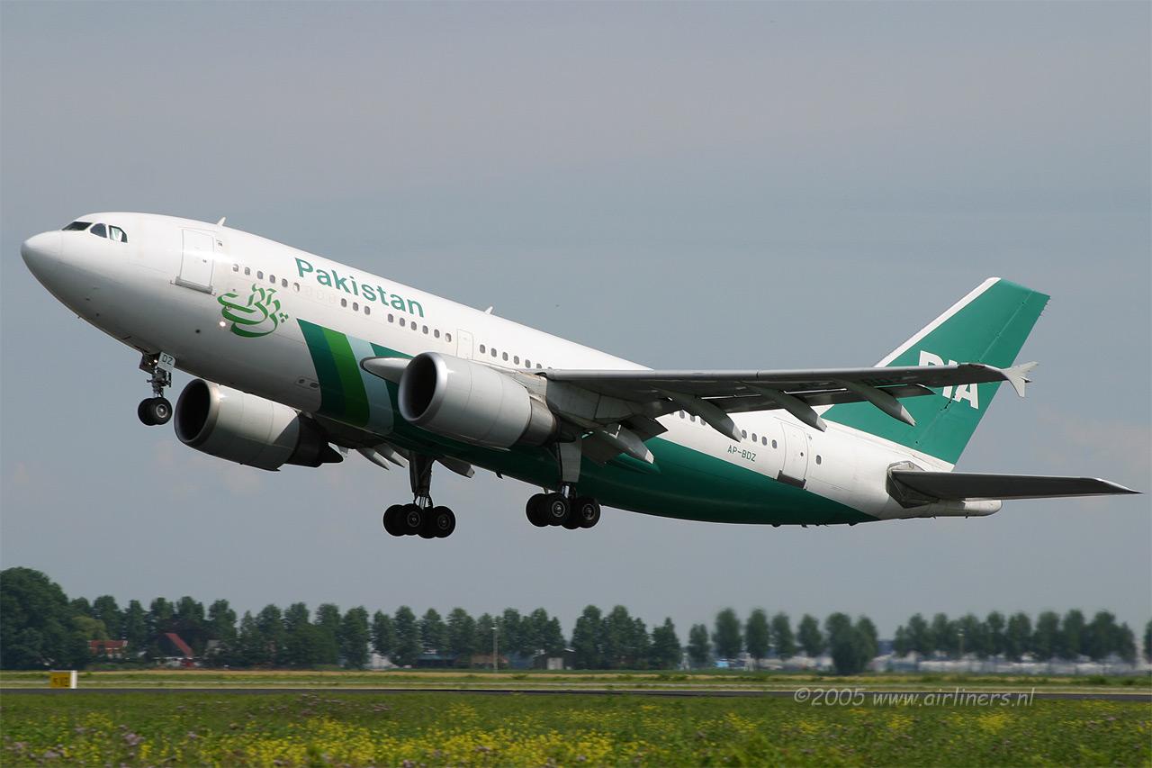 تکنیکی خرابی، سکردو سے اسلام آباد جاتے ہوے پی آئی اے پرواز کی ہنگامی لینڈنگ