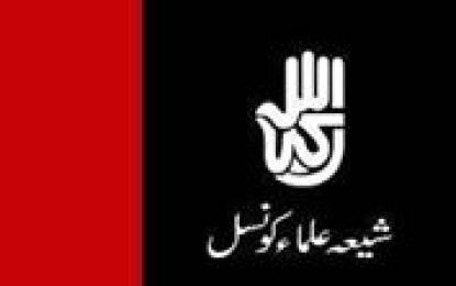 گلگت بلتستان کو پاکستان کا پانچواں صوبہ بنایا جائے، شیعہ علما کونسل کا مطالبہ