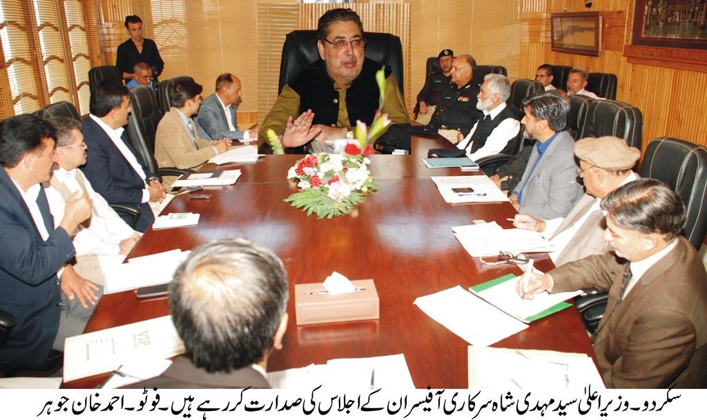 سکردو، وزیر اعلی نے اہم میٹنگ میں ترقیاتی منصوبوں اور عوامی مسائل کا جائزہ لیا