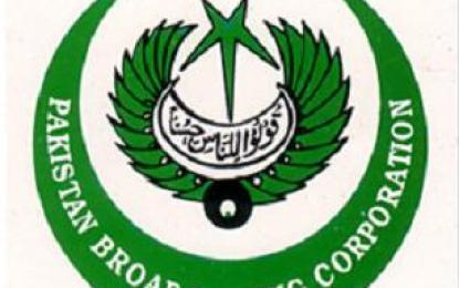 ریڈیو پاکستان گلگت سمیت تمام بڑے سٹیشنز پر مزید ایف ایم ٹرانسمیٹر نصب کیے جائینگے، ڈائریکٹر جنرل