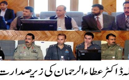 محرم الحرام کے دوران گلگت بلتستان میں باہر سے آنے والے مقررین کے داخلے پر پابندی ہوگی، اعلی سطحی اجلاس میں فیصلہ