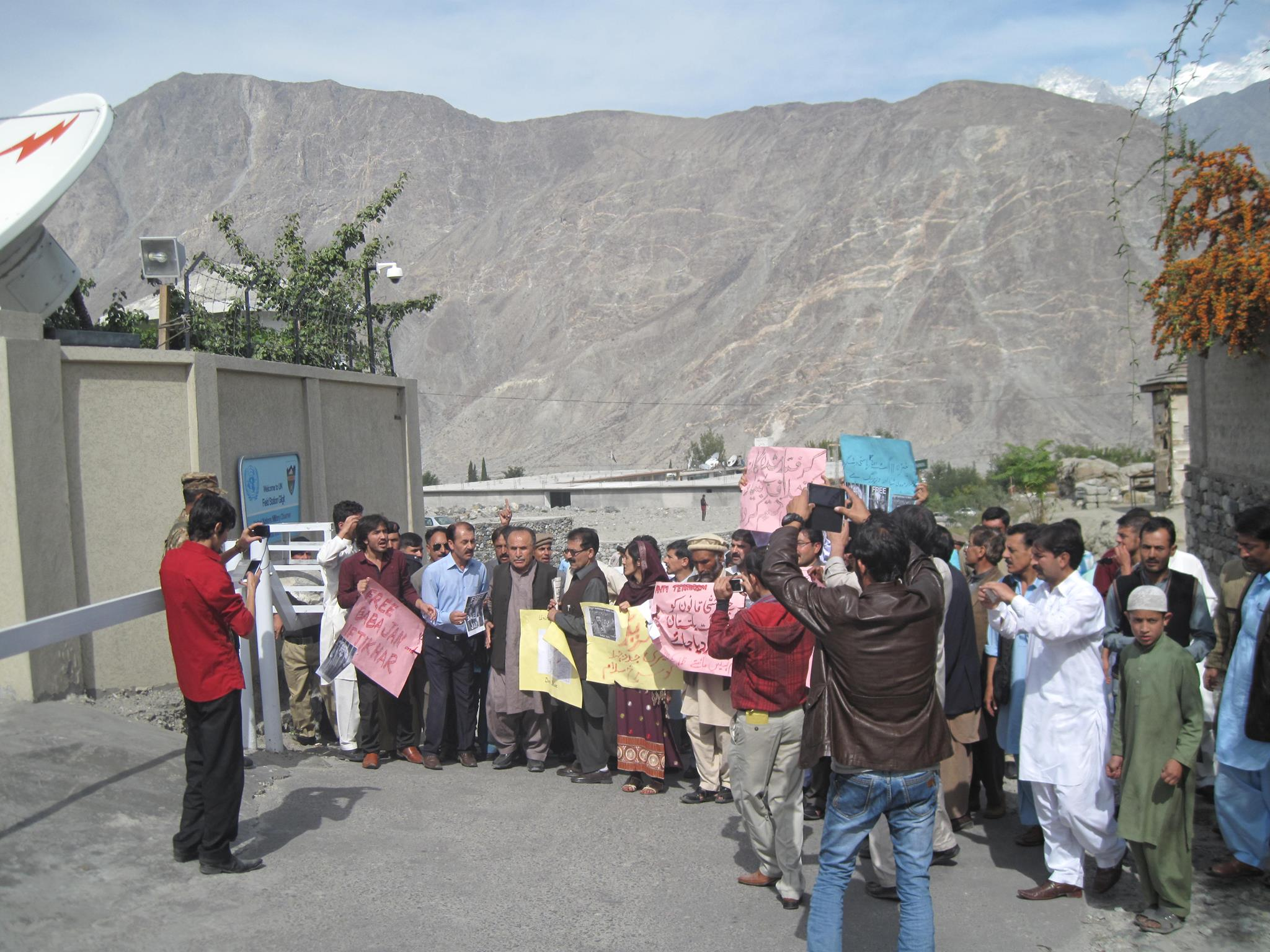 گلگت انتظامیہ نے ۹(نو) سیاسی اور انسانی حقوق کارکنوں کے خلاف مقدمات درج کر لئے