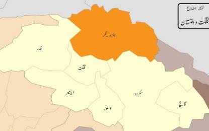 مسلم لیگ نے ہنزہ کو ضلع بنا کر پرانا عوامی مطالبہ تسلیم کر لیا، ووٹ دے کر جتانا ہوگا: نمبردار اسلم