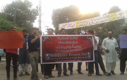 لاہور میں طلبہ اور سیاسی کارکنوں کا احتجاجی مظاہرہ، بابا جان اور ساتھیوں کی رہائی کا مطالبہ
