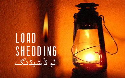گاہکوچ اور مضافاتی علاقوں میں بجلی بحران سے عوام تنگ