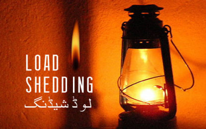 لوڈ شیڈنگ اور ماہ رمضان