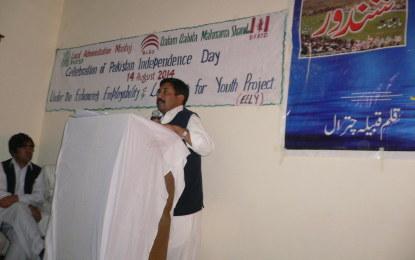انجمنِ ترقی کھوار حلقہ بونی کے رُکن مرحوم معراج حسین معراجؔ کی یاد میں تعزیتی اجلاس