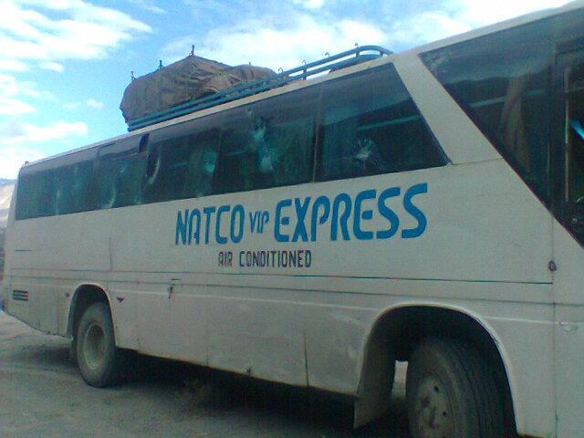 ایم ڈی نیٹکو کی غلط پالیسیوں سے مسافراپرائیویٹ بسوں پر سفر کرنے کو ترجیح دینے لگے