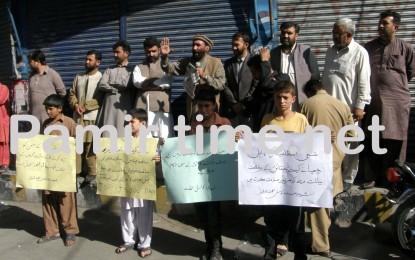 گلگت، شیعہ علماء کونسل کا سانحہ عالم برج کے خلاف احتجاج، ڈپٹی کمشنر کے بیان کو جھوٹ قرار دیا