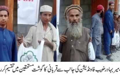 خبیب فاؤنڈیشن نے مستحق خاندانوں میں قربانی کا گوشت تقسیم کیا