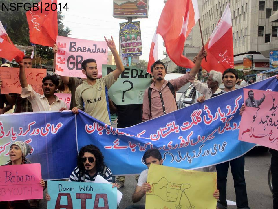 کراچی، انسداد دہشتگردی ایکٹ کیخلاف اور ترقی پسند رہنماؤں کی رہائی کے حق میں احتجاجی مظاہرہ